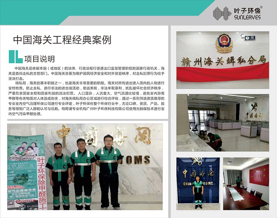 http://myuser.oss-cn-shanghai.aliyuncs.com/Upfiles/pingtan6/Upfiles/user/20180831/big20180831183006_61496.jpg