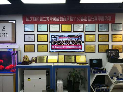 http://myuser.oss-cn-shanghai.aliyuncs.com/Upfiles/pingtan6/Upfiles/user/20181008/big20181008135226_35081.jpg