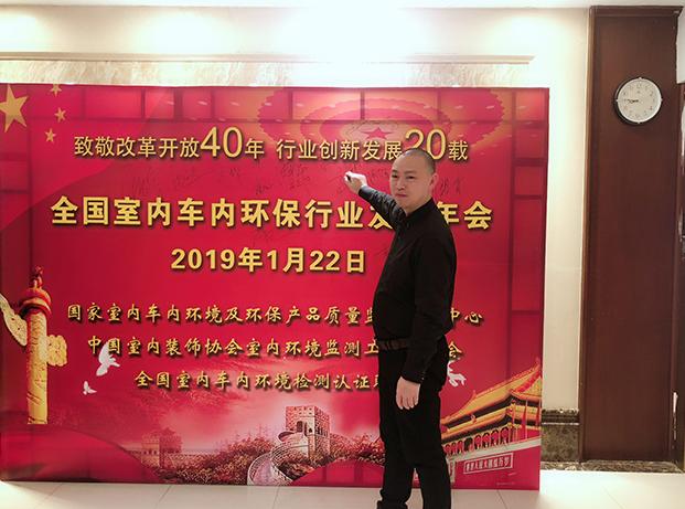 http://myuser.oss-cn-shanghai.aliyuncs.com/Upfiles/pingtan6/Upfiles/user/20190627/big20190627113500_18559.png