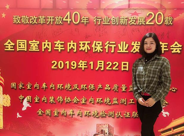 http://myuser.oss-cn-shanghai.aliyuncs.com/Upfiles/pingtan6/Upfiles/user/20190627/big20190627113507_75908.png