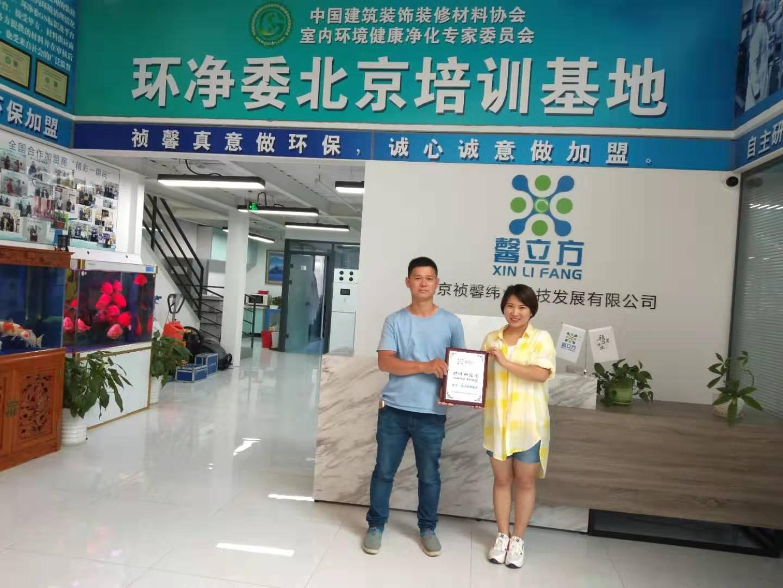 http://myuser.oss-cn-shanghai.aliyuncs.com/Upfiles/pingtan6/Upfiles/user/20191008/big20191008164404_37920.jpg