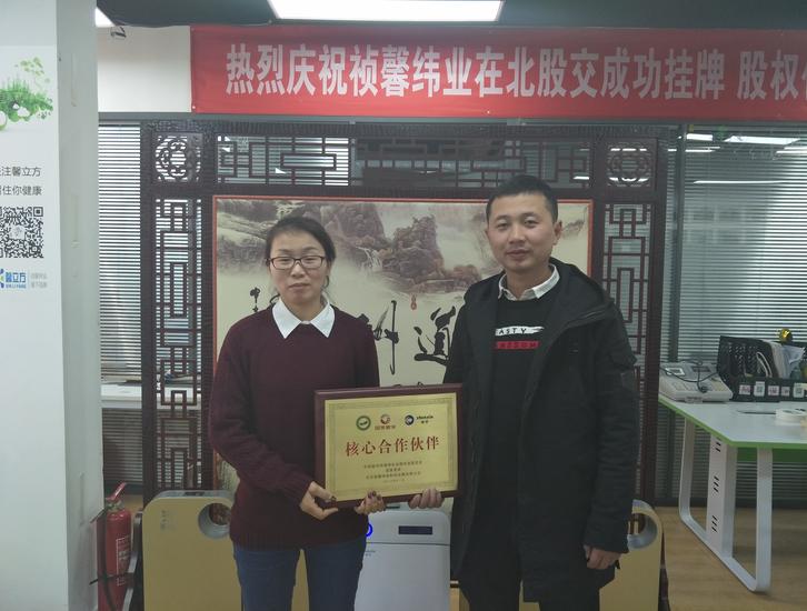 http://myuser.oss-cn-shanghai.aliyuncs.com/Upfiles/pingtan6/Upfiles/user/20191008/big20191008164733_20312.png