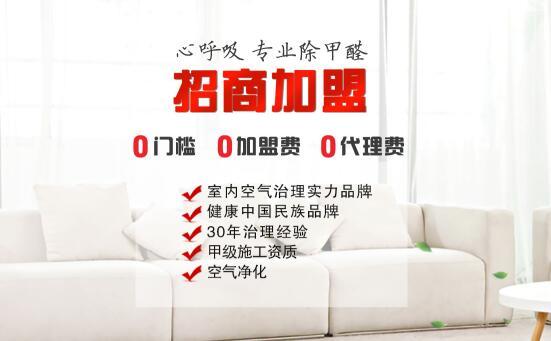 http://myuser.oss-cn-shanghai.aliyuncs.com/Upfiles/pingtan6/Upfiles/user/20190929/big20190929100749_48964.jpg
