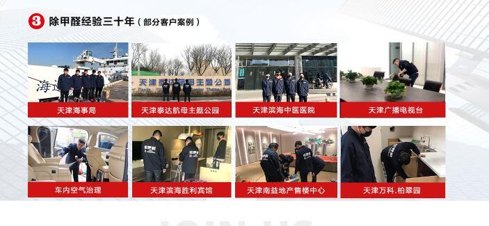 http://myuser.oss-cn-shanghai.aliyuncs.com/Upfiles/pingtan6/Upfiles/user/20190929/big20190929100836_82412.jpg