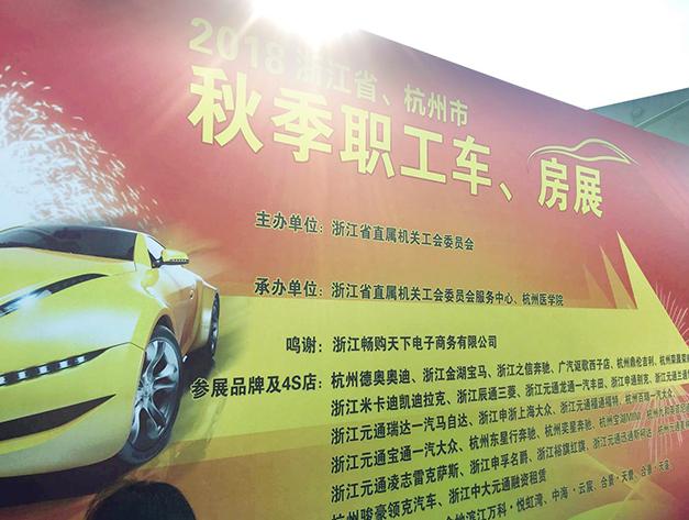 http://myuser.oss-cn-shanghai.aliyuncs.com/Upfiles/pingtan6/Upfiles/user/20190627/big20190627130940_16659.png