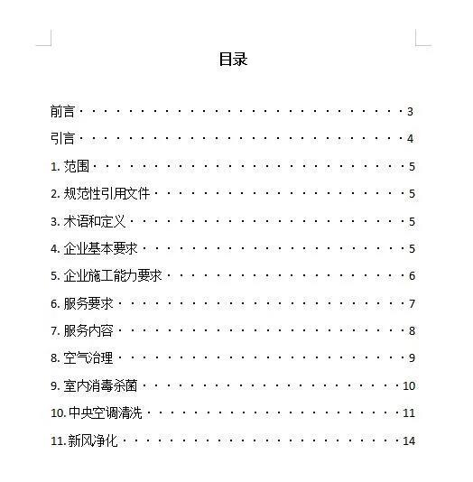 20202020、喷【kpl.jpg