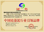 中国硅藻泥行业引领品牌