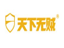 北京纳美联创科技发展有限公司