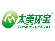 青岛太美伟业环保科技有限...