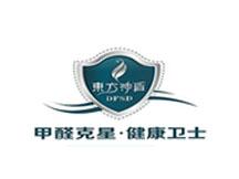 福建永宏环保科技有限公司