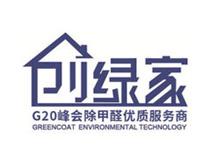 杭州创绿家环保科技有限公司