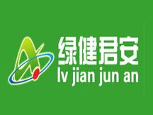 北京绿健君安环保科技发展有限...