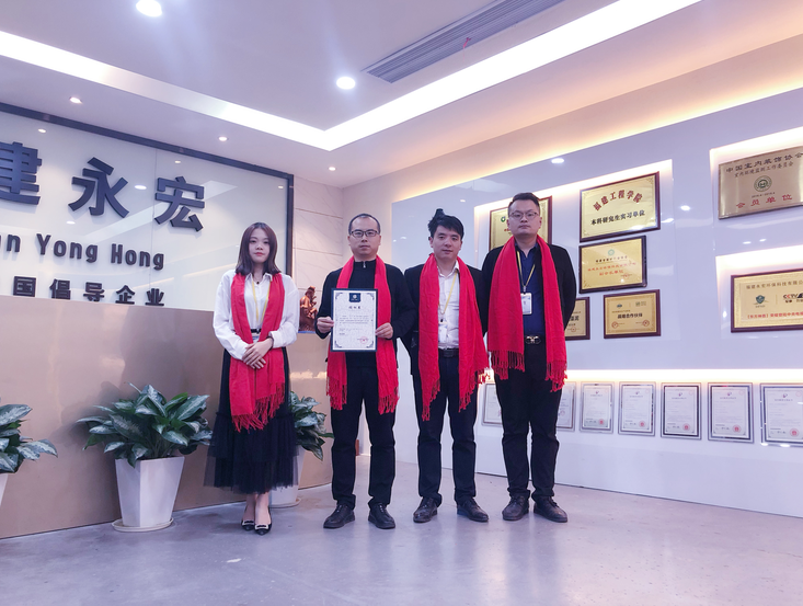 https://myuser.oss-cn-shanghai.aliyuncs.com/Upfiles/pingtan6/Upfiles/user/20191127/big20191127162405_16488.png