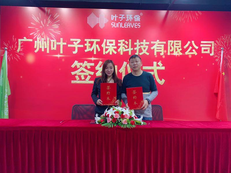 https://myuser.oss-cn-shanghai.aliyuncs.com/Upfiles/pingtan6/Upfiles/user/20200413/big20200413155824_83482.jpg