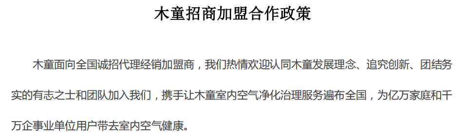 https://myuser.oss-cn-shanghai.aliyuncs.com/Upfiles/pingtan6/Upfiles/user/20200413/big20200413161543_47888.png