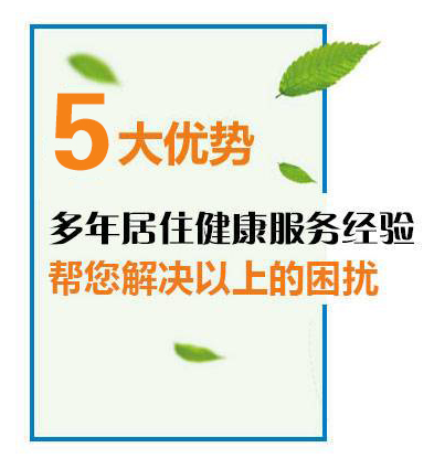 https://myuser.oss-cn-shanghai.aliyuncs.com/Upfiles/pingtan6/Upfiles/user/20200511/big20200511162740_47611.png
